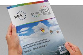 ECA Coaching Congress Beijing