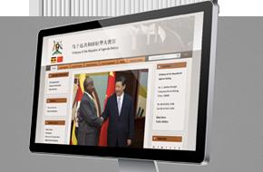 Uganda Embassy Beijing